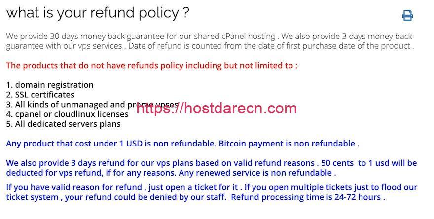 HostDare退款政策